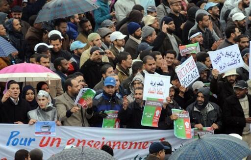 Manifestantes en las calles de Rabat, Marruecos, el 20 de febrero de 2011