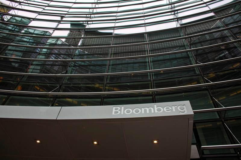 Trụ sở Bloomberg tại New York, 07/11/2013.