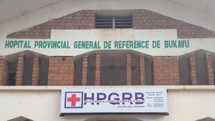 Hôpital Général de référence de Bukavu, en RDC.