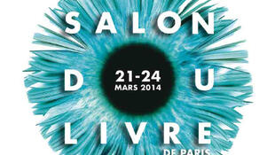 Le logo officiel du 34e Salon du livre de Paris.
