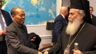 李柏光律师2月7日在美国史密斯议员办公室与来自耶路撒冷的东正教大主教合照。