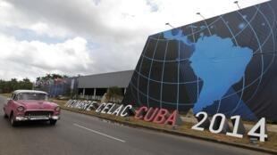 Cartel anunciando la II Cumbre de la CELAC, en La Habana, Cuba.