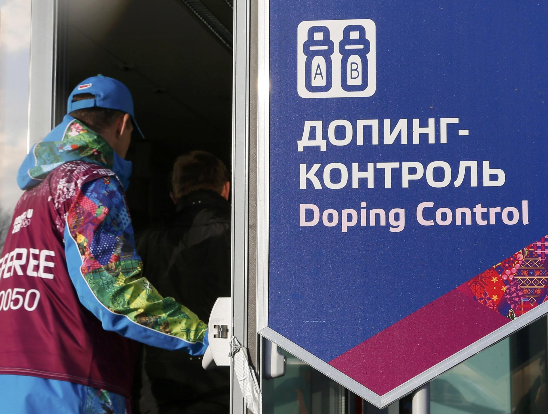 Центр допинг-контроля. Сочи 21/02/2014