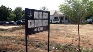 Un poste judiciaire dans l'État de Kano. (photo d'illustration).