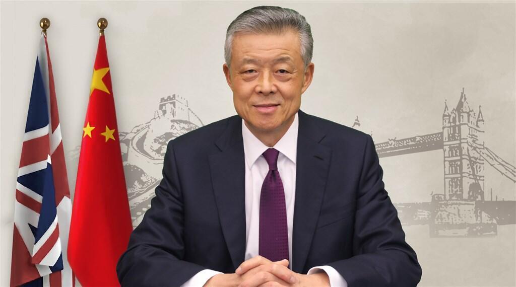 中國前駐英大使劉曉明2019年10月加入推特