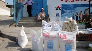 Центр распределения гуманитарной помощи БАПОР в секторе Газа