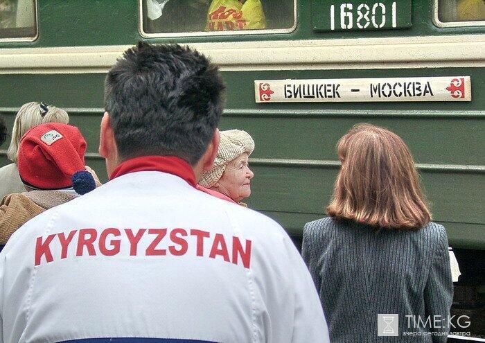 В России работают около миллиона трудовых мигрантов из Кыргызстана
