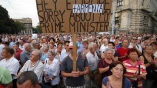 Манифестация перед парламентом в Будапеште 04/09/2012