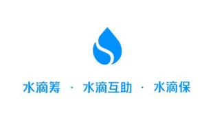 中国水滴公司广告标识