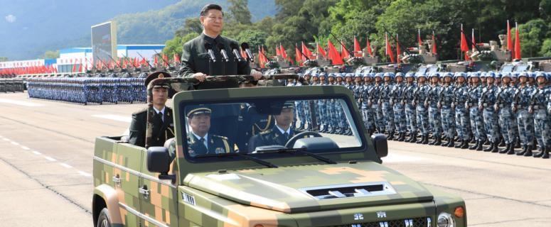 中国国家主席习近平香港阅兵资料图片