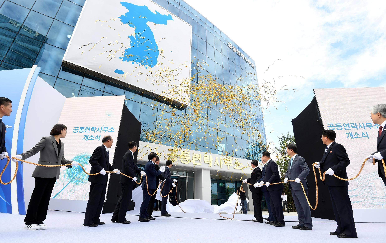 Lễ khai trương văn phòng liên lạc Nam-Bắc Triều Tiên tại Kaesong, Bắc Triều Tiên, ngày 14/09/2018.