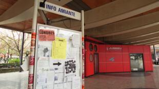 Escândalo do amianto no campus da universidade de Jussieu, na França.