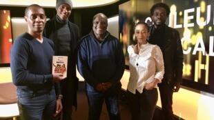 Claudy Siar, Terry Noiran, Serge Bilé, Céline Guillaume et Akotchayé Okio.