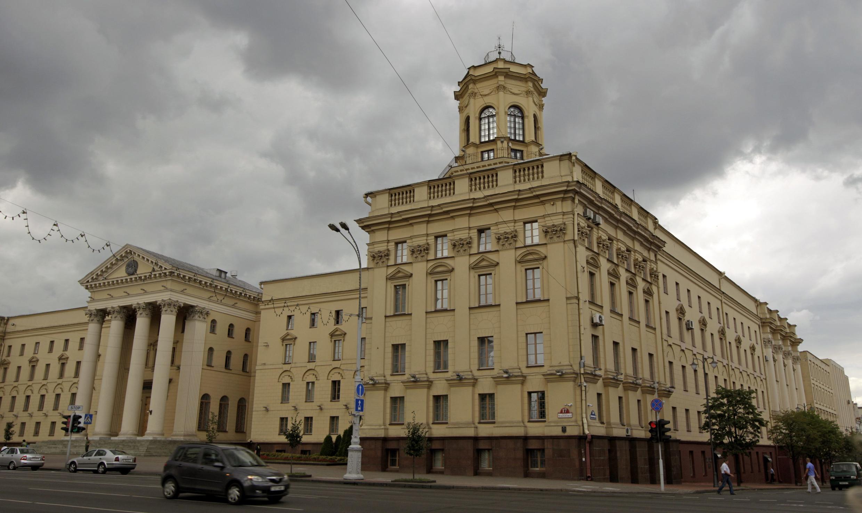 Здание белорусского КГБ в Минске 8 августа 2012 г.