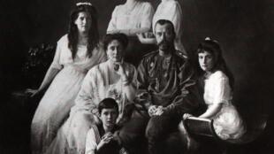Los Romanov, la familia imperial rusa, fue ejecutada el 17 de julio de 1918.