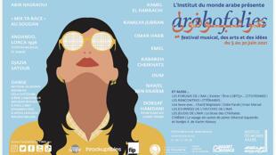 Festival Arabofolies - Institut du monde arabe, Paris - juin 2021 - Orient hebdo