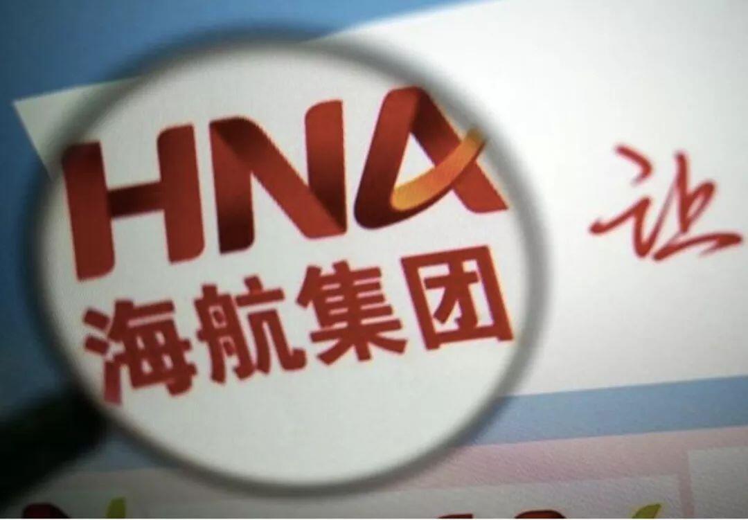 彭博社指海航债务逼近六千亿元人民币