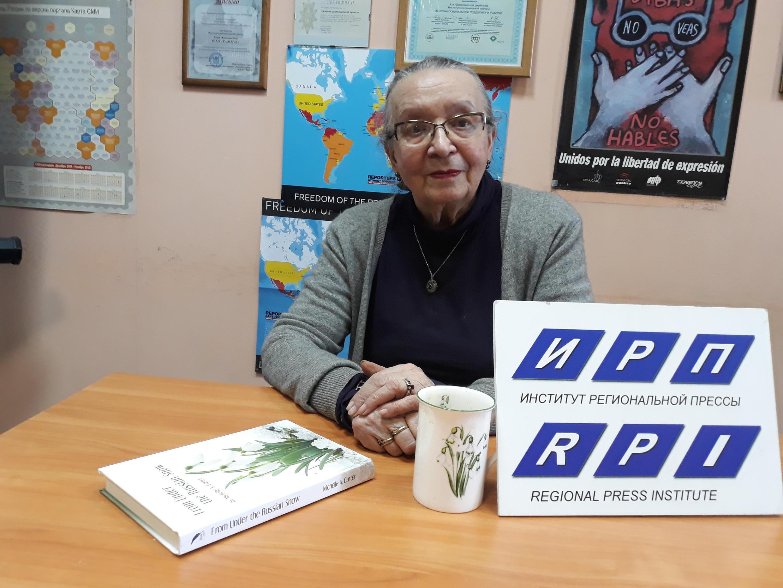 Анна Шароградская, директор «Института региональной прессы»