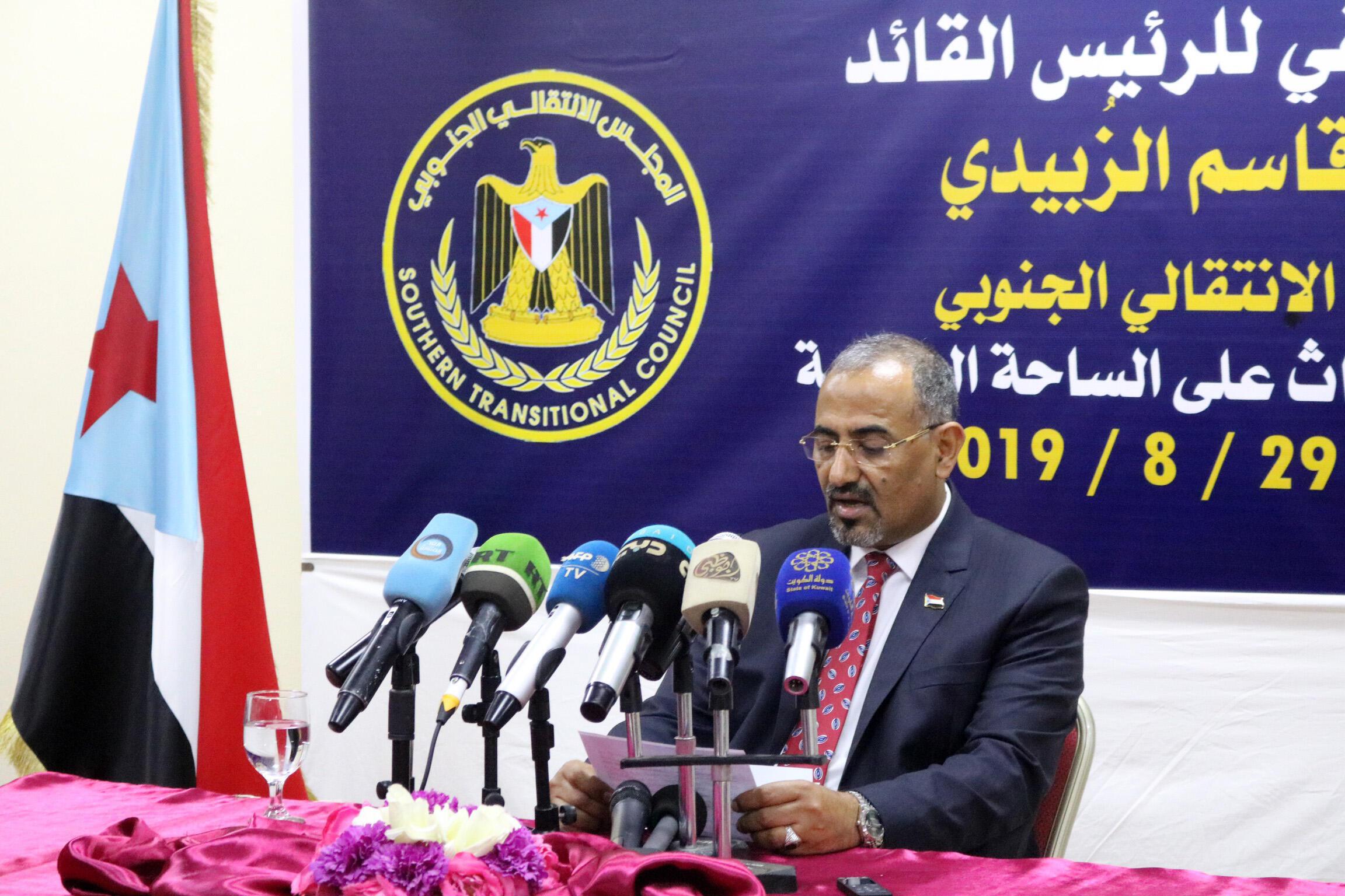 عیدروس الزبیدی، رئیس شورای انتقالی جنوب، ۲۹ اوت ۲۰۱۹