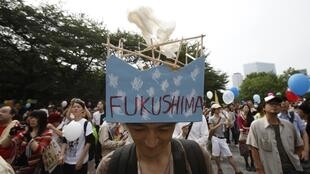 Trois mois après la catastrophe nucléaire de Fukushima, des militants anti-nucléaires manifestent à Tokyo. 11 Juin 2011, Japon 2011.