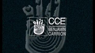 Le logo de la Maison de la culture équatorienne - Casa de la Cultura Ecuatoriana (CCE).