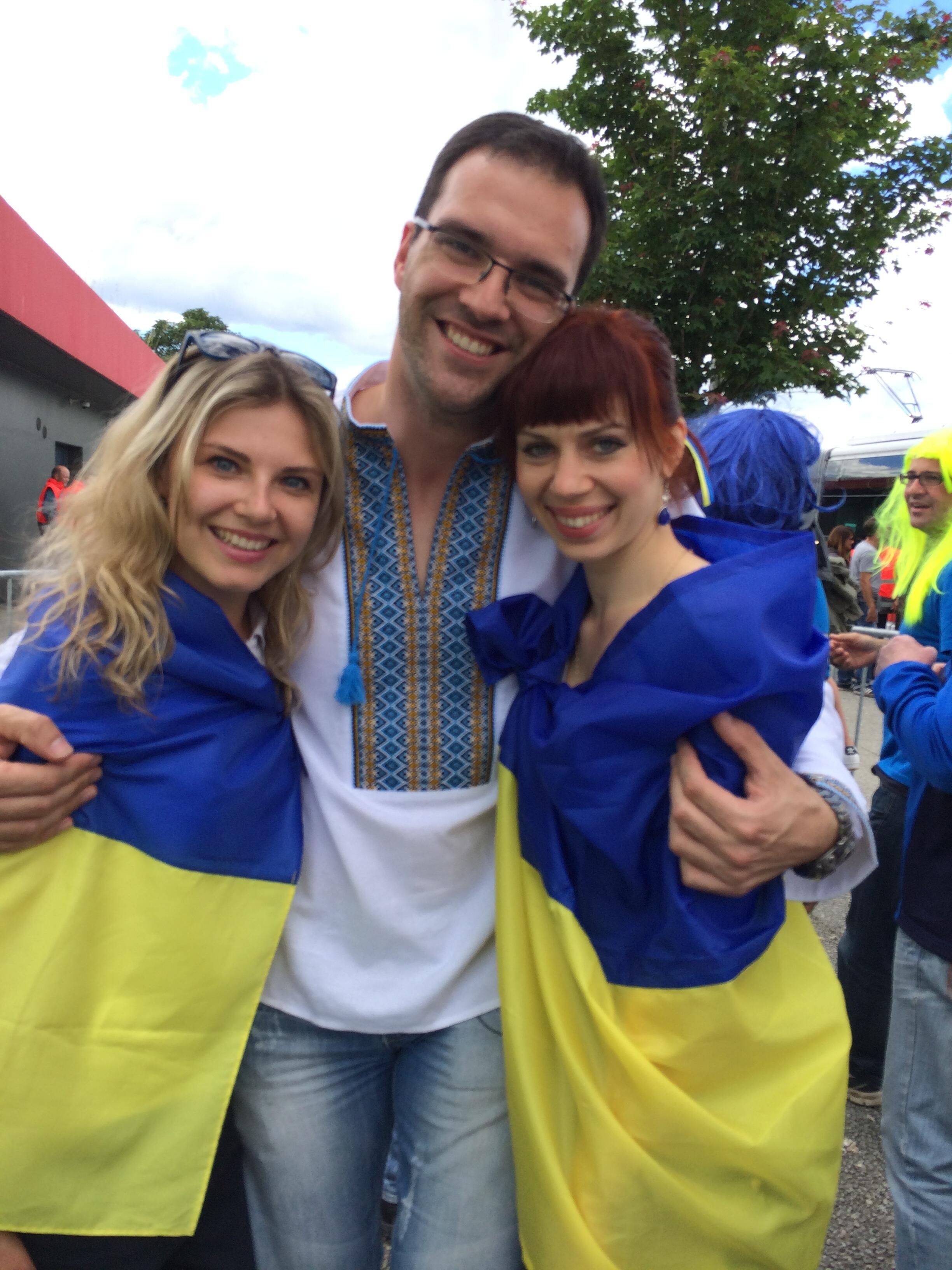 Des supporters ukrainiens.