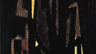 法国超黑抽象画家比耶•苏拉日(Pierre Soulages)1950年创作的巨型油画  蓬皮杜文化中心国家现代艺术博物馆