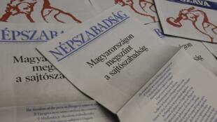 Jornais hungaros criticam a nova lei nacional de controle da imprensa.