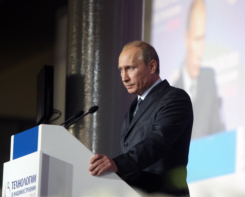 Владимир Путин на форуме в Жуковском.