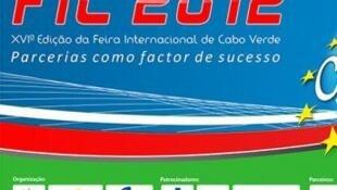 Logótipo da edição 2012 da Feira Internacional de Cabo Verde