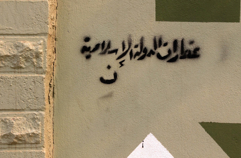 «Propriété de l'Etat islamique», peut-on encore lire sur le mur de cette église chrétienne de Bartella, en Irak.
