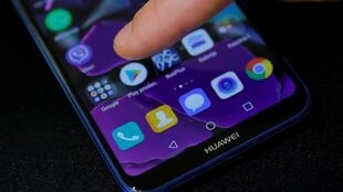 китайский концерн Huawei — второй по величине в мире производитель смартфонов.