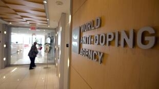 The head office of the World Anti-Doping Agency (WADA) in Montreal.