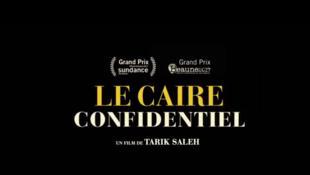 Le Caire confidentiel, film noir égyptien (capture d'écran).