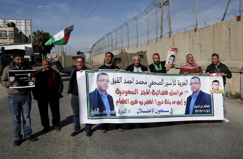 Des Palestiniens protestent contre la détention sans procès du journaliste Mohammed al-Qiq, le 22 janvier 2016, près de Ramallah.