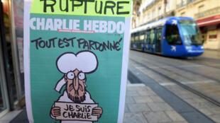 Charlie Hebdo a été très vite épuisé en kiosque malgré un premier tirage de 3 millions d'exemplaires juste après l'attentat dans les locaux du journal, le 6 janvier 2015.