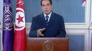 Tổng thống Tunisia Zine al-Abidine Ben Ali, đọc diễn văn trên truyền hình, ngày 10/01/2011