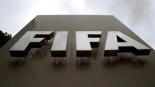 Nembo ya Shirikisho la soka duniani FIFA