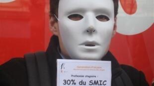 « Stagiaire en soldes », flashmob organisé par Génération Précaire en janvier 2007 à Paris.
