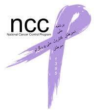 برای شنیدن توضیحات دکتر میهن، مسئول برنامه ملی کنترل سرطان در افغانستان، بر روی تصویر کلیک کنید.