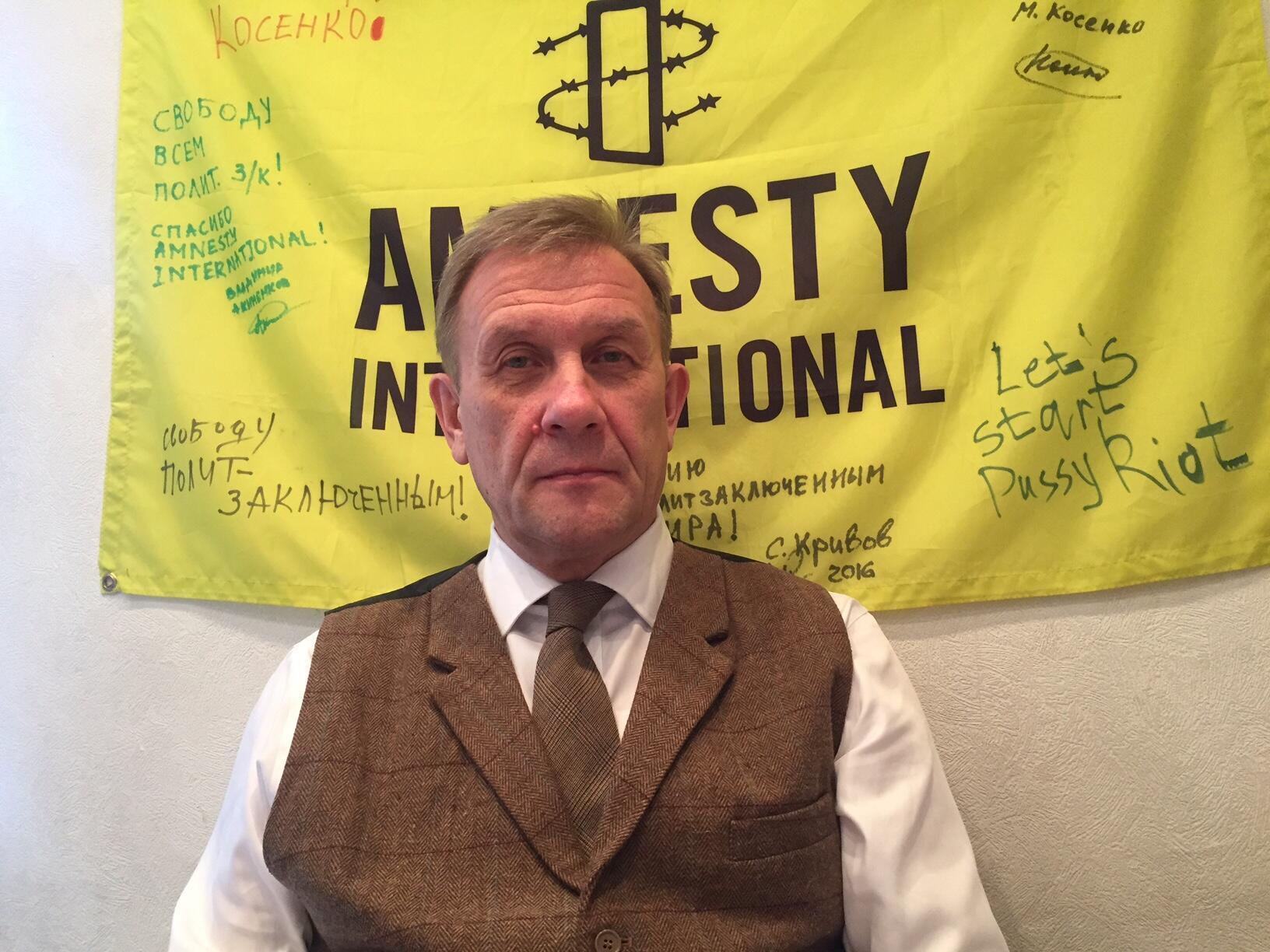Сергей Никитин в московском офисе Amnesty International, 2 декабря 2016 года