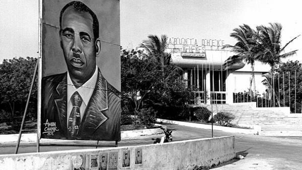 Poster in Mogadishu of Mahammad Siad Barre, a revolutionary leader of Somalia, deposed in 1991