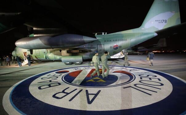 Sân bay quân sự Seongnam, Hàn Quốc, ảnh chụp ngày 14/11/2013