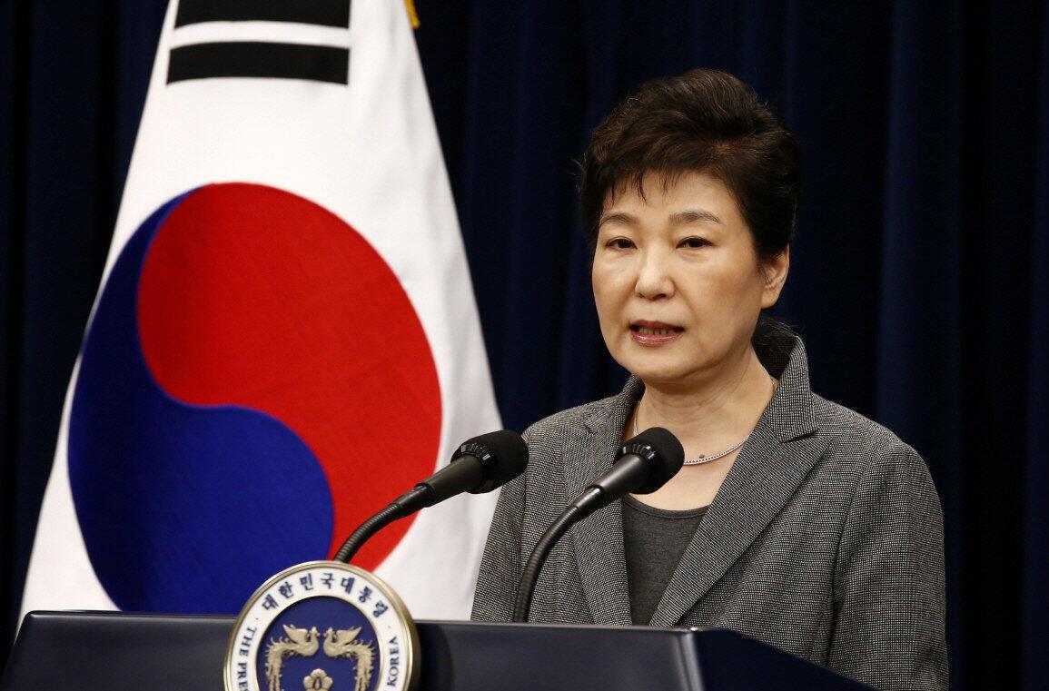 Tổng thống Hàn Quốc Park Geun-Hye phát biểu tại Seoul, ngày 29/11/2016.