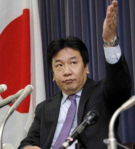 O ministro japonês da Indústria, Yukio Edano, em Tóquio, em foto do dia 21 de dezembro de 2011.