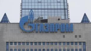 俄罗斯天然气公司