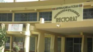 Batiment du rectorat de l'université de N'djamena.