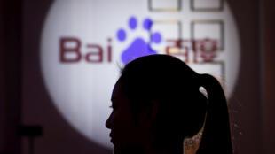 百度是中國最大的網絡搜索引擎