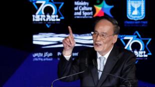 中国国家副主席王岐山10月24日在耶路撒冷中以联合创新委员会会议讲话