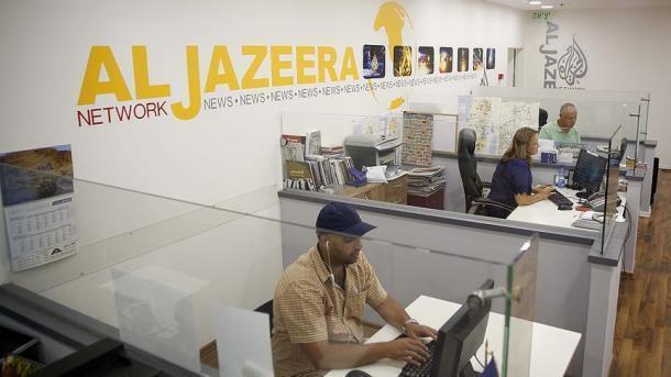 خبرگزاری الجزیره